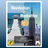 Manhattan to Manhattan (Carnegie Hall Send-off Concert)